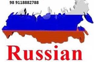 مترجم زبان روسی رشت