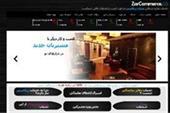 معرفی سیستم خدمات دفتر نمایندگی (Virtual Office) ش