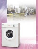 نمایندگی فروش لباسشویی آبسال (حمل رایگان) 77579097