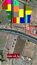 معاوضه زمین بر جاده با واحد در تبریز