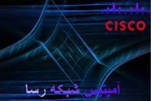 بلاگ آمیتیس شبکه رسا (تامین تجهیزات امنیت شبکه)