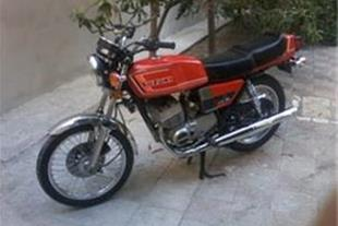 SUZUKI 250 X7
