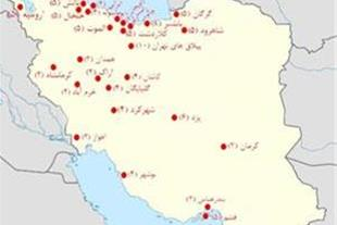 محدوده فعالیت و اقامتگاه های ماد ویلا در ایران