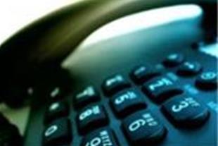 تفاوت تلفن معمولی با تلفن سانترال