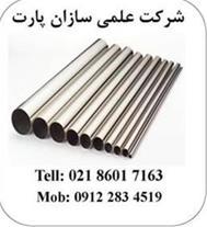 لوله های فولادی