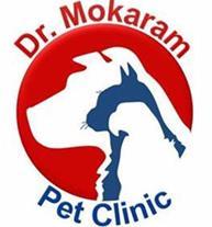 کلینیک دامپزشکی دکتر مکرم (متخصص جراحی)