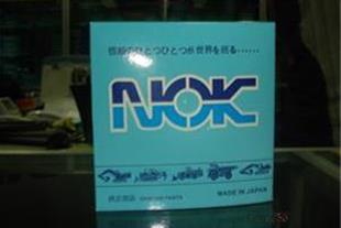 لوازم جک NOK