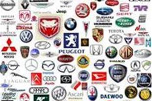 خرید خودروهای خارجی