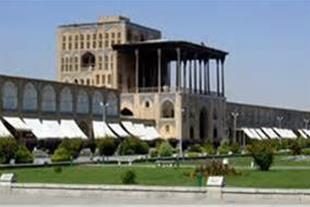 تور اصفهان  دی ماه