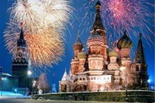 تور بزرگ روسیه