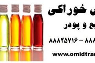 فروش اسانس زعفران