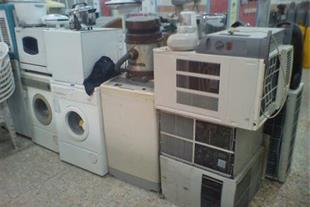 تعمیرات  کلیه  تاسیسات  حرارتی  برودتی و خانگی