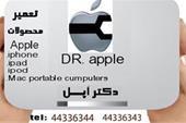 تعمیرات تخصصی آیفون ، آیپد و آیپاد در غرب تهران