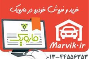 سرویس فروش خودروهای منطقه آزاد