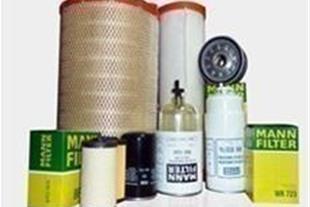 عرضه محصولات شرکت زاگرس و باران فیلتر و مان فیلتر - 1