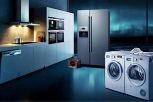 فروش لوازم منزل (برقی) ، آشپزخانه  به قیمت کارخانه