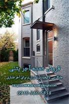 فروش عمده آجر و مصالح ساختمانی - 1