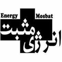 پایگاه خبری انرژی مثبت