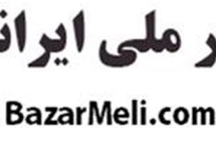 خرید و فروش آنلاین اسکنر دست دوم و نو