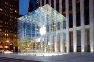 اخبار و مقاله های آموزشی دنیای اپل