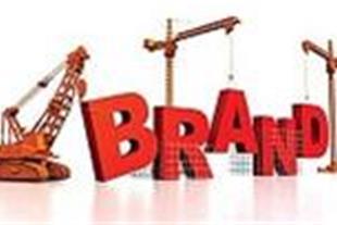 ثبت علامت تجاری (برند)