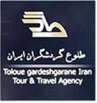 تور تونس نوروز 1394 با طلوع گردشگران