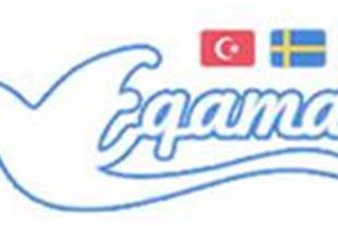 املاک تحصیل کار اقامت ترکیه و سوئد