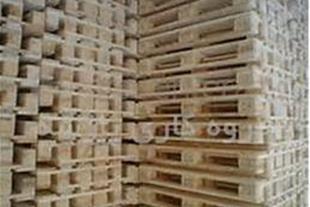 خرید و فروش پالت چوبی و پلاستیکی