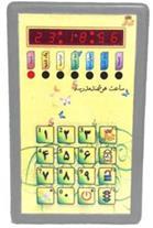 ساعت هوشمند مدرسه SC93301