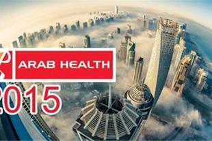 تور نمایشگاه تجهیزات پزشکی دوبی -امارات متحده عربی