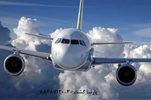 نماینده مستقیم هواپیمایی ترکیش آژانس پارساگشت