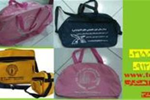 کیف همراه بیمار,کیف بیمارستانی,تولید کیف,کیف,کی