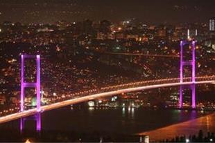 اجاره خانه مبله به مسافران در استانبول ترکیه - 1
