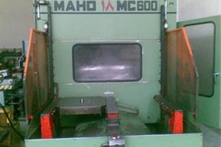 فروش فرزماهو600 - MAHOO - 1