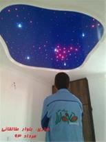 سقف کاذب کش سان طاق آرا - 1