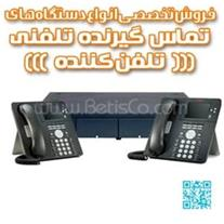 ارزانترین سیستم ارسال پیامک صوتی