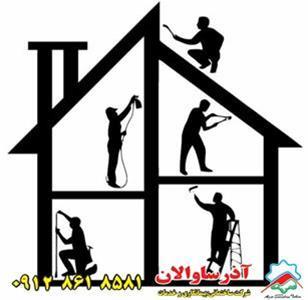 بازسازی ساختمان تعمیرات ساختمان و مرمت 09128618581 - 1