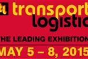 نمایشگاه بین المللی لجستیک حمل و نقل مسافری و کالا