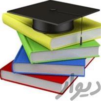 تدریس دروس مهندسی عمران و محاسباتی معماری