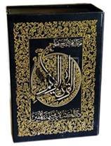 بسته و پکیج قلم هوشمند قرآنی جعبه طلایی