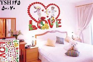 استیکر دیواری سایز 50*70 طرح گل و قلب ( کد YSH145