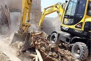 تخریب ساختمانهای کلنگی