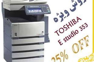 TOSHIBA E studio 353