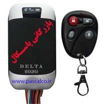 جی پی اس ردیاب و دزدگیر ماهواره ای خودرو دلتا مدل - 1