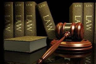 وکیل ، مشاور حقوقی و وکالت در تهران