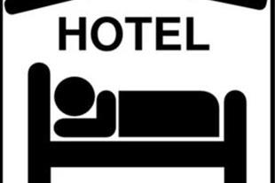 هتل اتریش - 1
