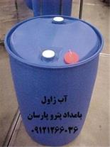 فروش و تأمین آب ژاول (سدیم هیپوکلریت) - NaClO - 1