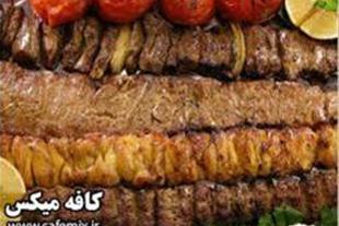 کبابی آرمان