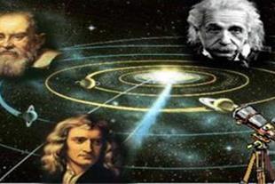 تدریس ریاضی و فیزیک راهنمای و دبیرستان در رشت