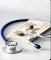 نرم افزار ثبت نسخ پزشکان